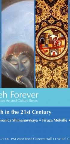 Shahnameh Forever